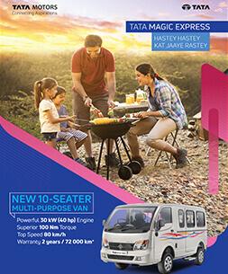 Tata Magic Express Tourist  Brochure