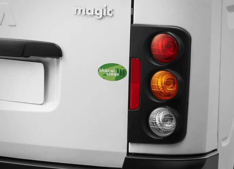 Tata Magic Trail Lamps
